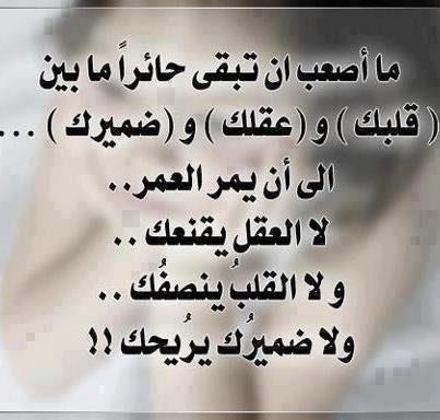 صورة حكم حزينة عن الفراق , من الحكم الؤلمه