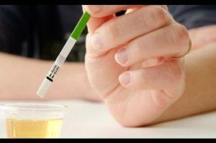 صورة علامات الحمل المبكرة جدا بعد التبويض , اتعرف على اعراض لحمل