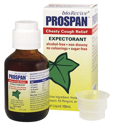 صورة افضل علاج للكحة عند الاطفال , علاج الكحة الافضل للاطفال