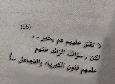 صورة صور معبره عتاب , صوز تحمل العتاب