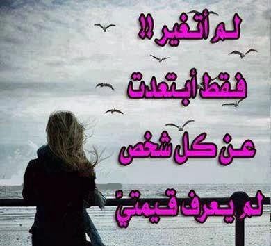 صورة صور حب و عتاب , كلمات حب وزعل وعتاب بالصور
