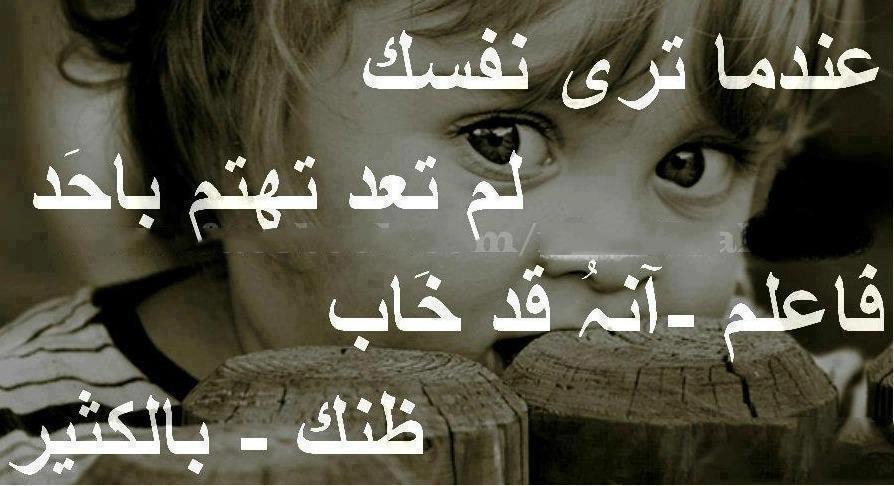 صور صور حزينه عتاب , صور زعل وعتاب حزينة