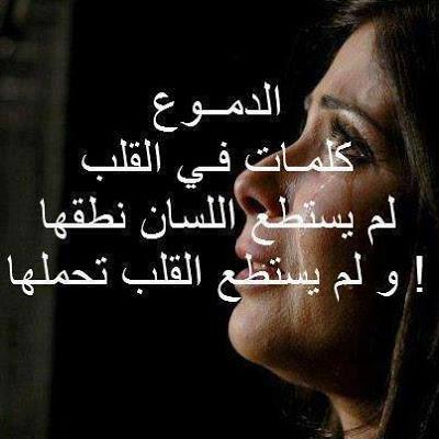 صورة صور عتاب الاحباب , صور مميزة لعتاب الاحباب 2646 2