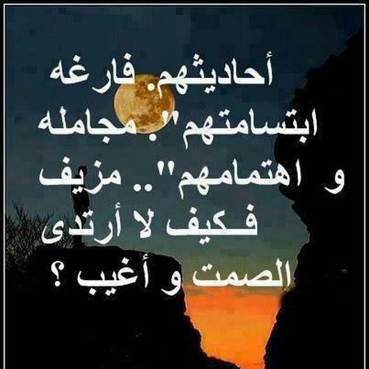صورة صور عتاب الاحباب , صور مميزة لعتاب الاحباب 2646 3