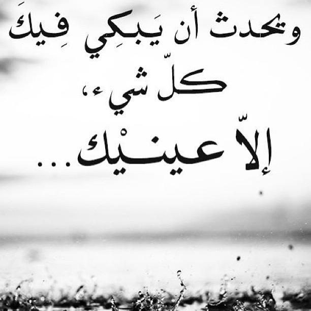 صورة صور عتاب الاحباب , صور مميزة لعتاب الاحباب 2646 6