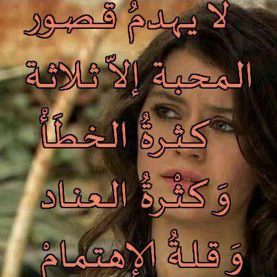 صورة صور عتاب الاحباب , صور مميزة لعتاب الاحباب 2646