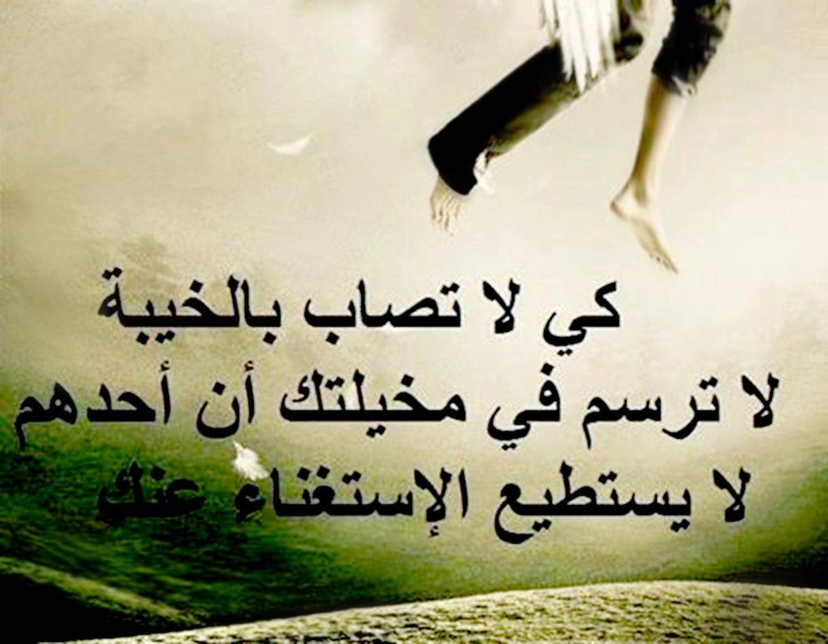 صور روعه عتاب