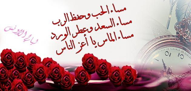 صورة احلى كلام في الحب للحبيب , عن جمال الحب
