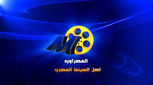 صورة تردد قناة المصراوية على النايل سات , التردد الجديد لقناة المصراوية