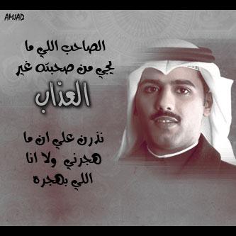 صورة اشعار مكتوبه لحامد زيد , شعر لحامد زيدان