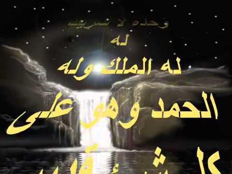 صورة دعاء لايرد قائله مكتوب , من اجمل الادعيه
