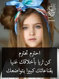 صورة صور كلام جميل , مقولات علي صور 484 2