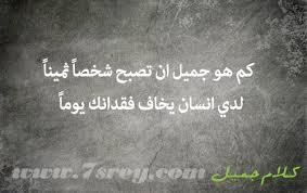 صورة صور كلام جميل , مقولات علي صور 484 5