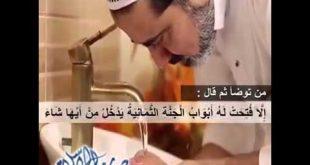 صورة ابواب الرزق الثمانية , معلومات دينية مهمه