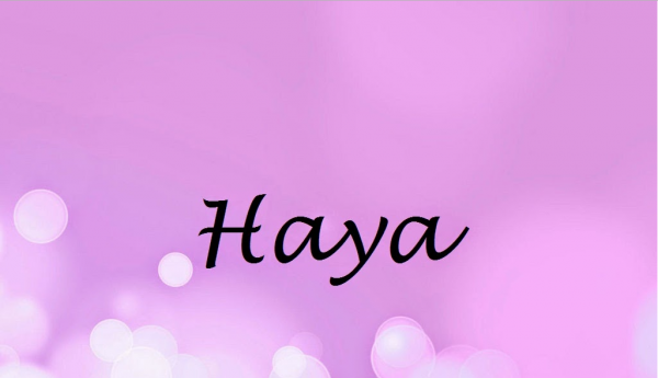 صورة اسم هيا بالصور , صور باسم هيا