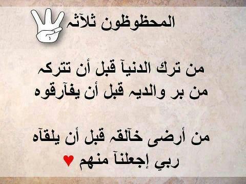 صور امثال عربية , جديد من مثل عربى