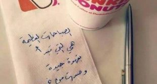 صورة اجمل الصور كتب عليها صباح الخير , صباح الخير بالصور
