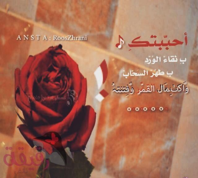 صورة اجمل العبارات الرومانسية مع الصور , كلام رومانسيه بالصور