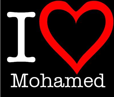 اسم حمود محمد بالانجليزي