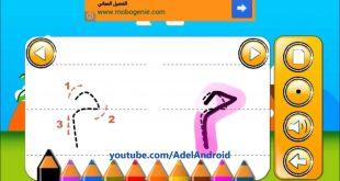 صورة كتابة الحروف الهجائية , ابسط الطرق لمعرفة الحروف العربيه