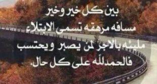 صورة صور اسلاميه مكتوب عليها فيس بوك , صوره اسلامية جميله