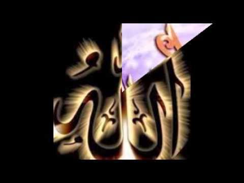 صورة صور مكتوب عليها الله , خلفيات مكتوب عليها الله