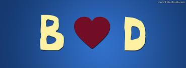 صورة صور حرف البى , خلفيات حروف روعه