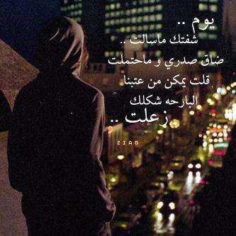 صورة صور حب عليها كلام حب , خلفيات مع كلمات مميزة