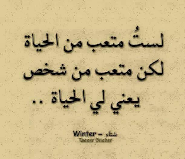 صورة صور فيها كلمات حلوه , خلفيات مكتوب عليها 3152 1