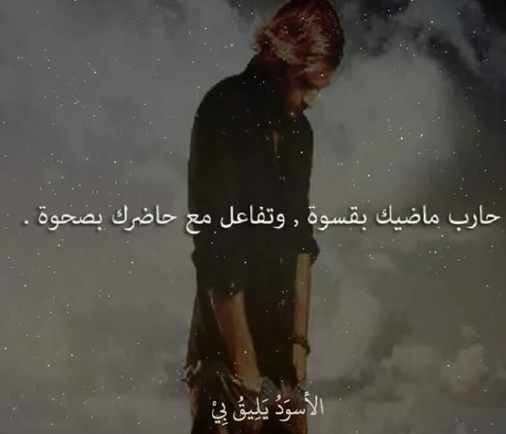 صورة صور فيها كلمات حلوه , خلفيات مكتوب عليها 3152 4