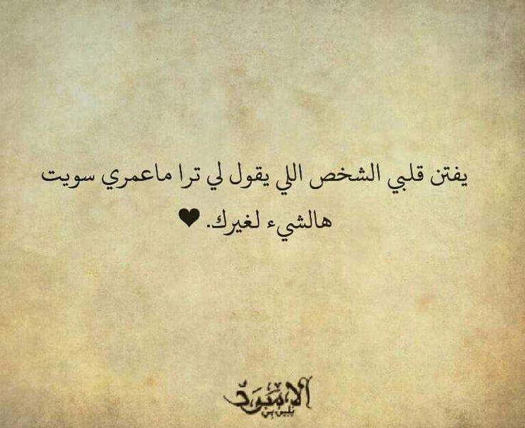 صورة صور فيها كلمات حلوه , خلفيات مكتوب عليها 3152 5