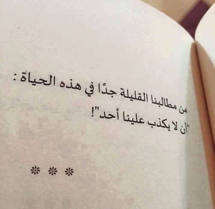 صورة صور فيها كلمات حلوه , خلفيات مكتوب عليها 3152 7
