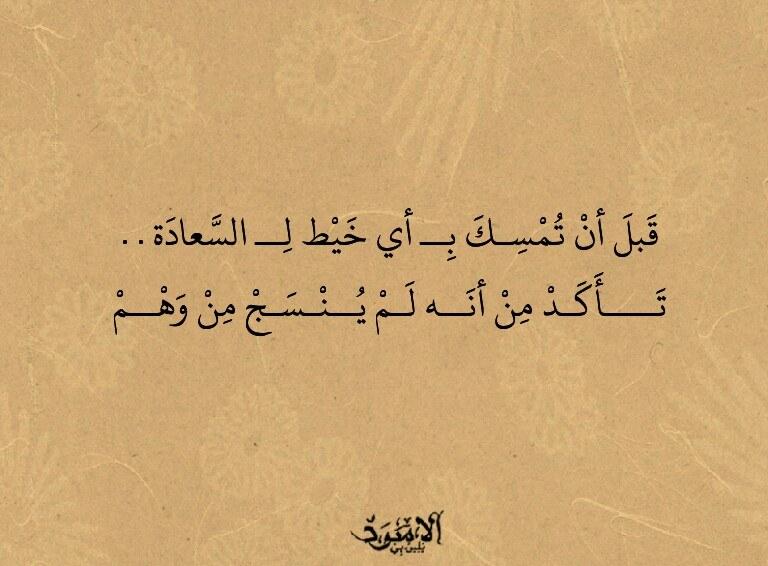 صورة صور فيها كلمات حلوه , خلفيات مكتوب عليها 3152 8