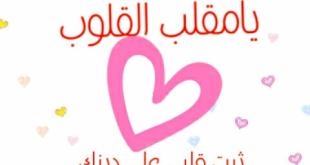 صورة صور بنات اسلاميه للفيس بوك , خلفيات بنات محجبات