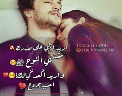 اروع الصور عن الحب مكتوب عليها خلفيات حب 2019 عتاب وزعل