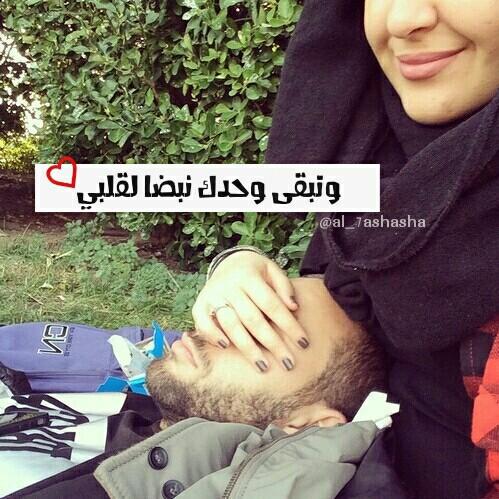 صورة صور عليها كلام حب جميل جدا , خلفيات رومانسيه و غرام 3256 2