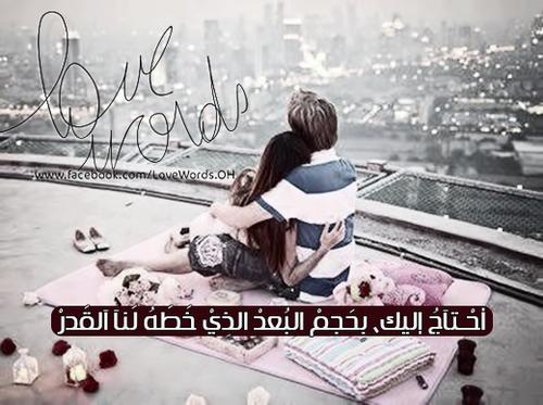 صورة صور عليها كلام حب جميل جدا , خلفيات رومانسيه و غرام 3256 4