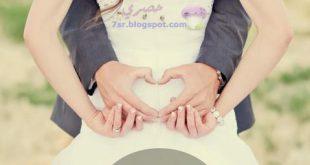 صورة صور عليها كلام حب جميل جدا , خلفيات رومانسيه و غرام