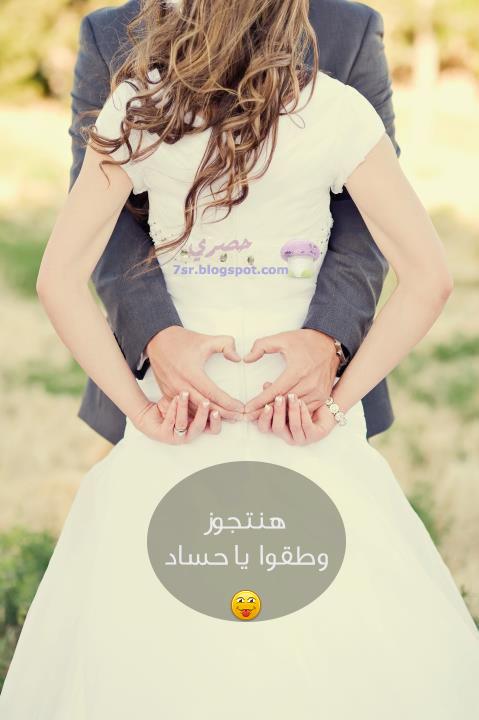 صورة صور عليها كلام حب جميل جدا , خلفيات رومانسيه و غرام 3256