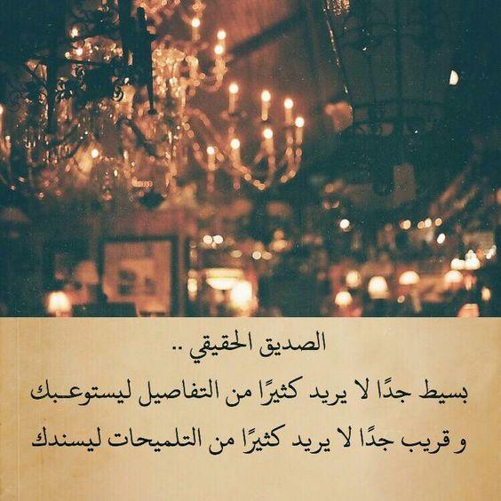 صورة صور عن كلام جميل , تصاميم مكتوبه رائعه