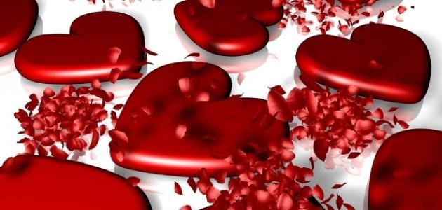 صورة عيد الحب امتى , نبحث عن الحب لنعرف عيده 1084 1