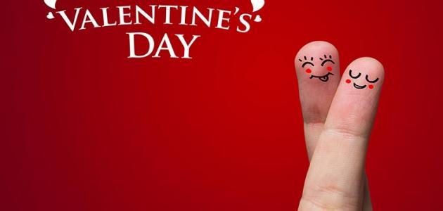 صورة عيد الحب امتى , نبحث عن الحب لنعرف عيده 1084 5