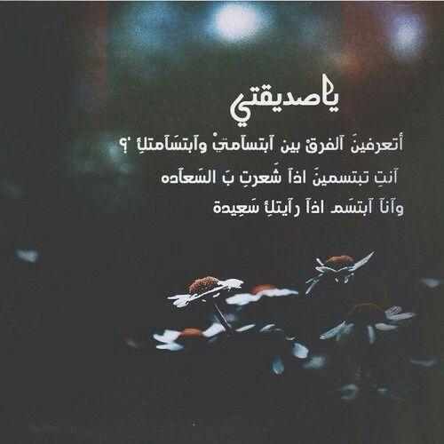 صورة كلام جميل ومعبر مع الصور , احلى الكلمات بداخل الصور 907 2