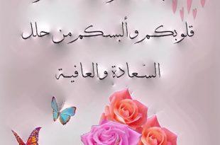 صورة خلفيات صباح الخير , اجمل الصور لاجمل صباح