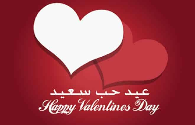صورة متى تاريخ عيد الحب , معاد الفالنتين داى 738 3