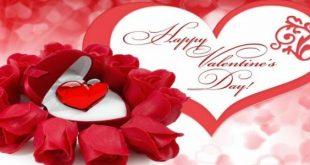 متى تاريخ عيد الحب , معاد الفالنتين داى