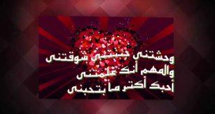 احلى رسائل حب , اجمل الرسائل للحب