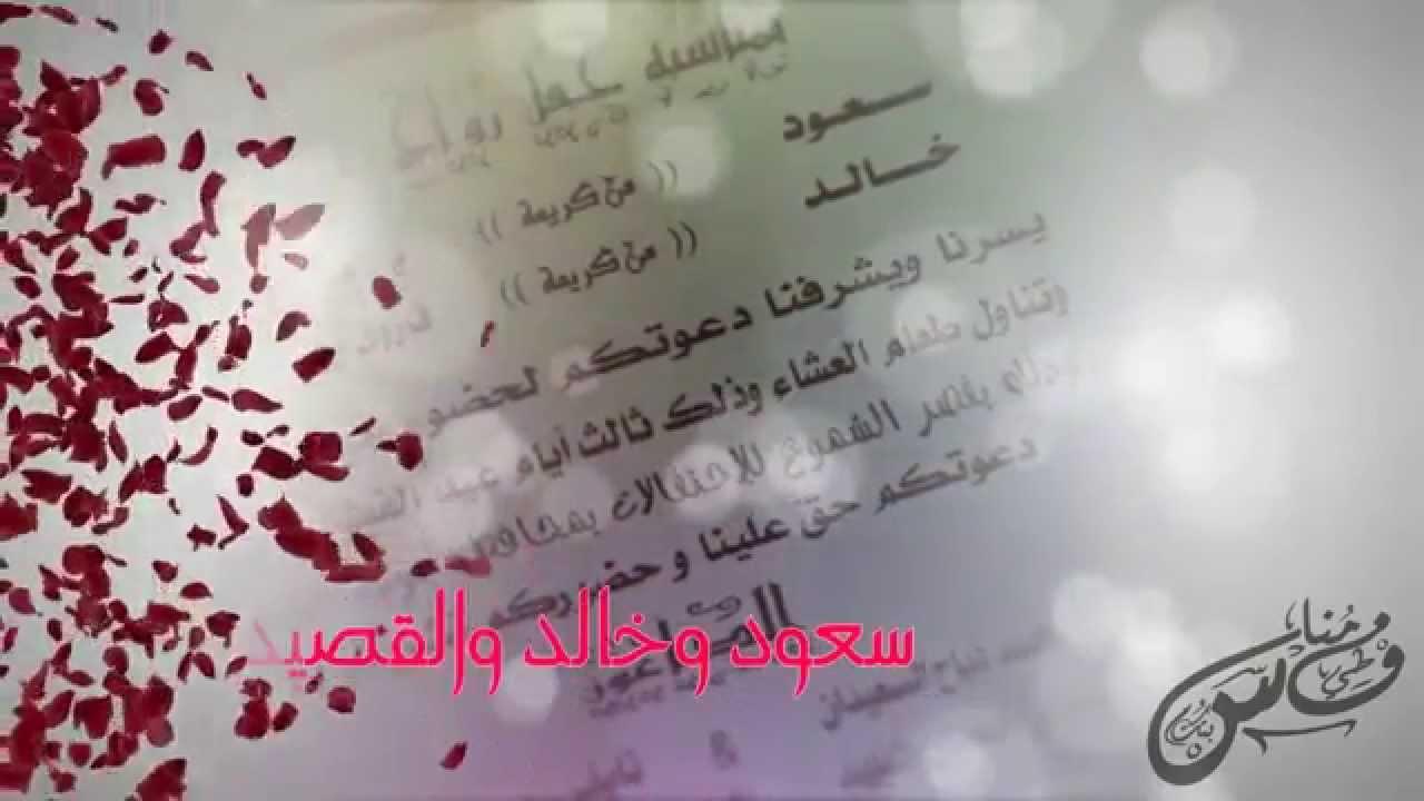 صورة صور اسم سعود , اجمل الصور لاسم سعود 896 4