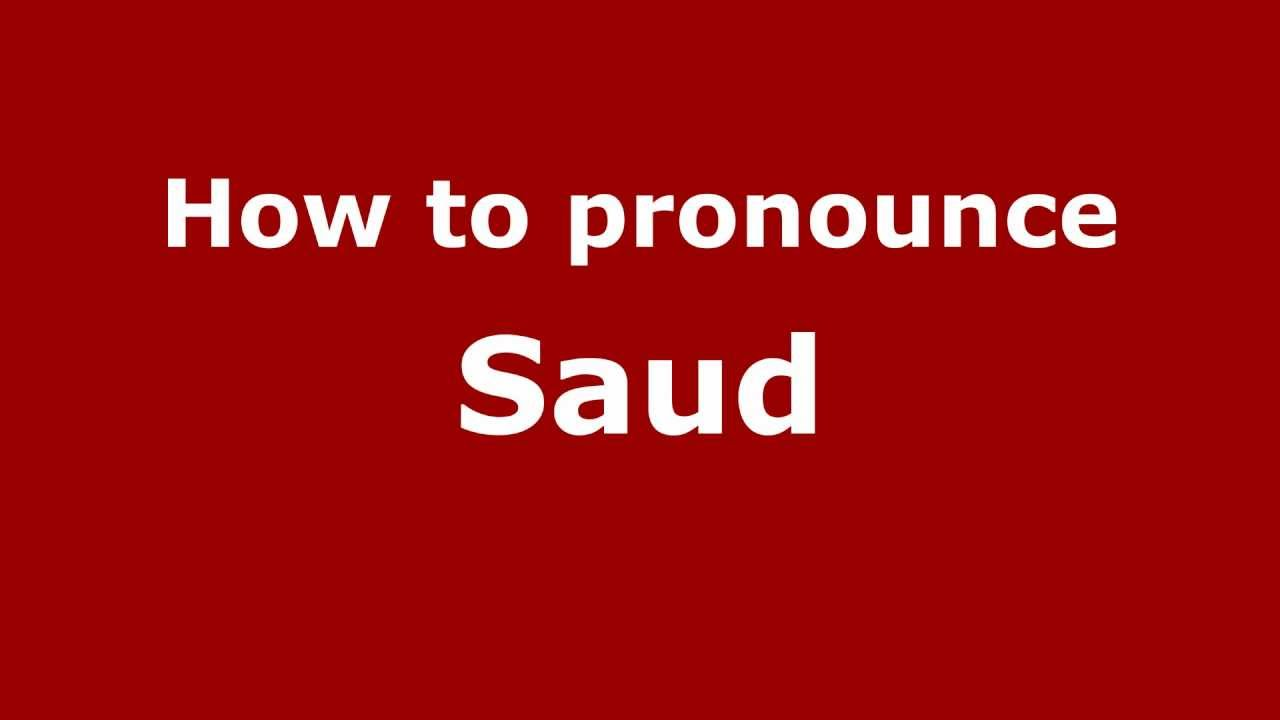 صورة صور اسم سعود , اجمل الصور لاسم سعود 896 5