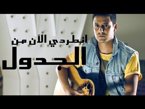 تحميل قصائد هشام الجخ فيديو